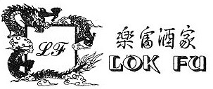 LokFu